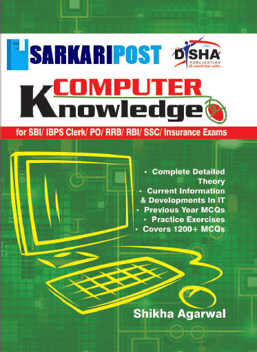 Computer Knowledge Book by Disha Publication Free