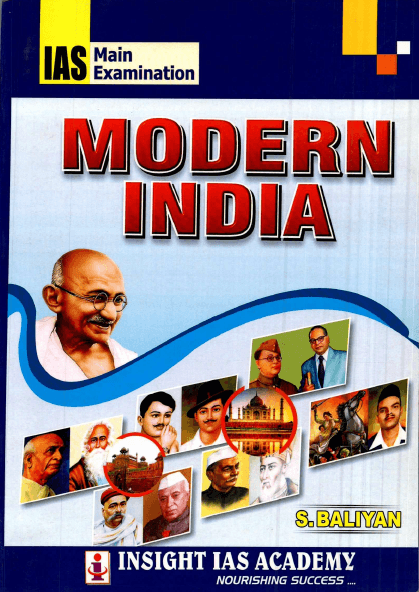 Modern India Book in English by S.Baliyan