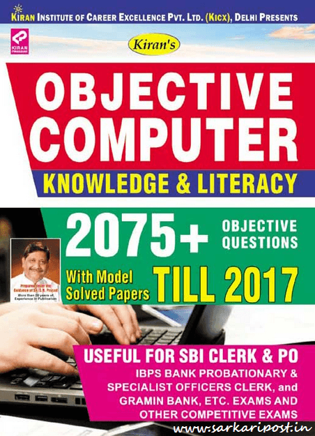 free download basic computer books pdf in hindi