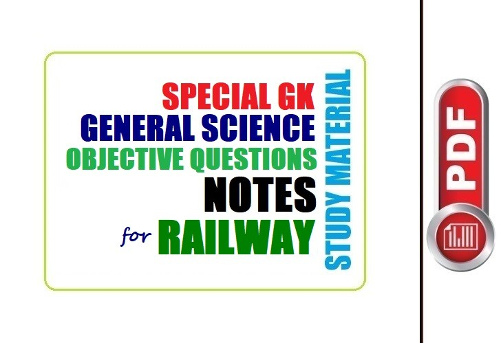 general objective questions