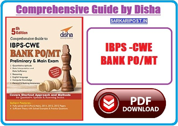 Comprehensive Guide To IBPS PO-MT 2017 by Disha