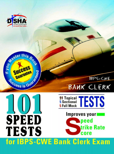 IBPS Clerk Exam Book