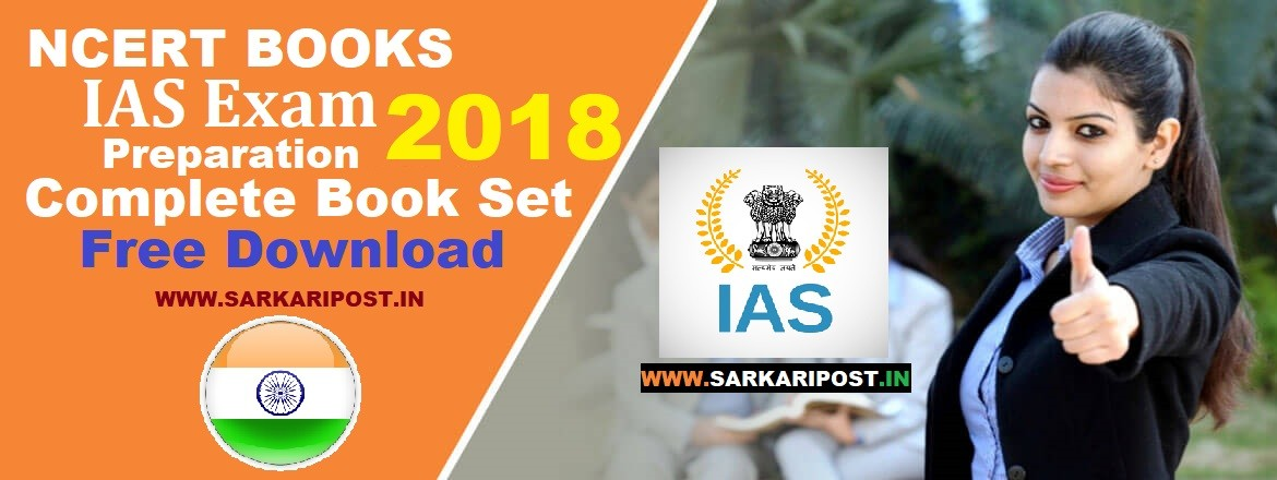 NCERT Books for IAS Exam Preparation 2018 Complete Book Set Free Download