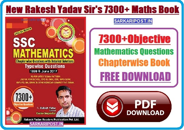New Rakesh Yadav Sir's 7300+Objective Mathematics Questions Chapterwise Book Download Free