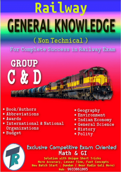 Railway General Knowledge Non-Technical Group C & D Pdf Book Free Download
