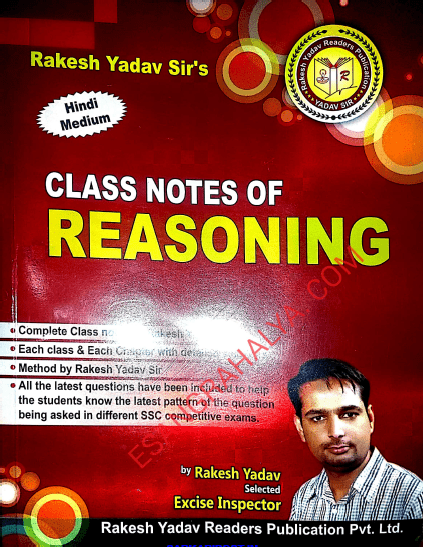 Rakesh Yadav Sir Hindi Class Notes of Reasoning