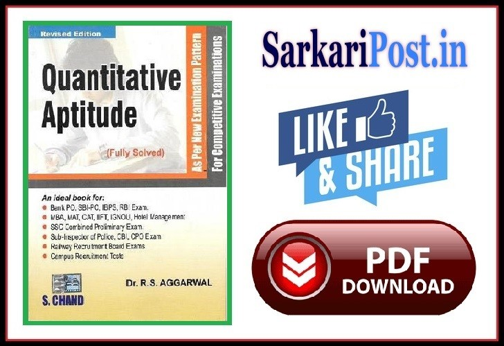 Quantitative Aptitude For Competitive Examinations by RS Aggarwal