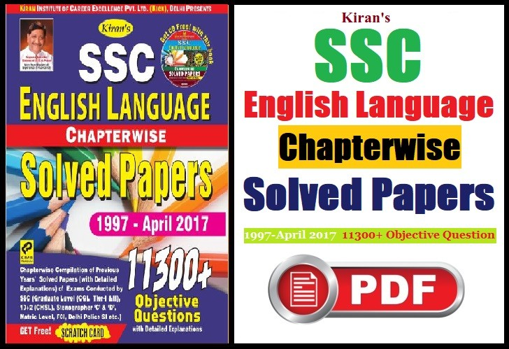 Kiran SSC English Language Chapterwise April 2017 Pdf Free