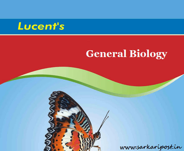 Download Lucent Biology Book Pdf Free | SARKARIPOST