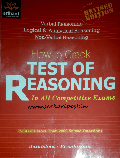 Reasoning For All Competitive Exams Book by Arihant Free