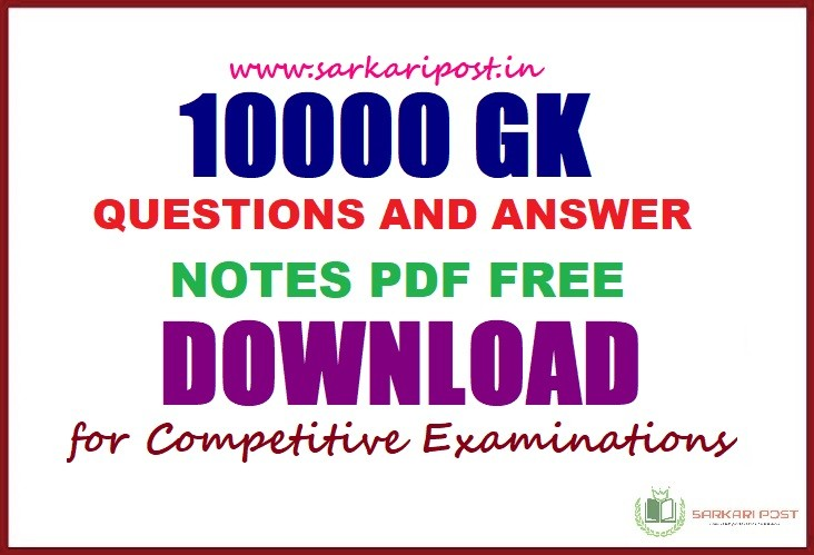 GK Questions and Answer Notes