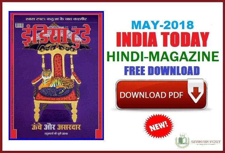 India Today May 2018