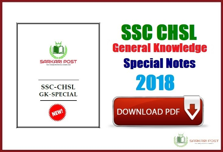 SSC CHSL General Knowledge