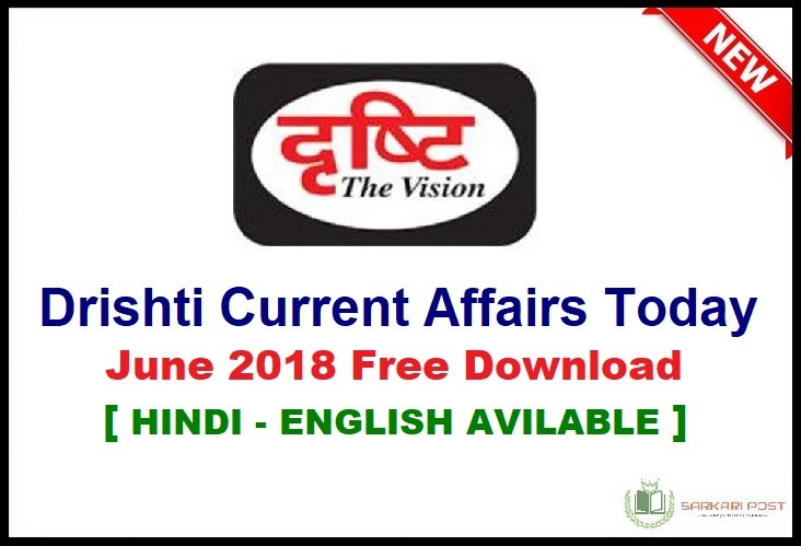 Drishti Current Affairs Today June 2018 Pdf Free Download