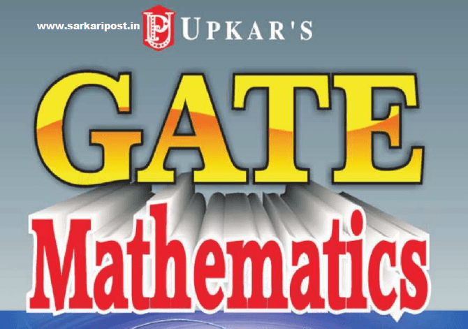 Upkar GATE Mathematics