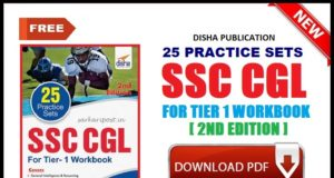 Disha 25 Practice Sets SSC CGL Tier 1 Workbook