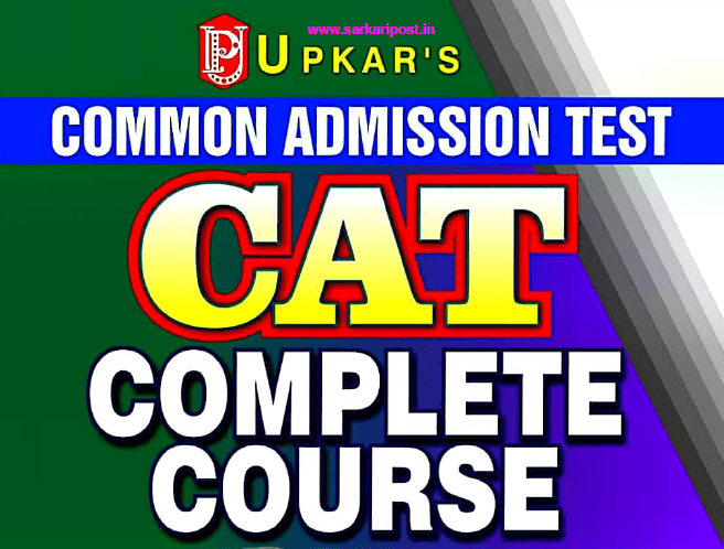 Upkar CAT Complete Course