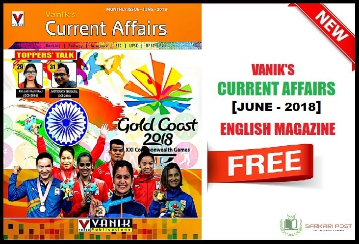 Current Affairs June 2018 Pdf