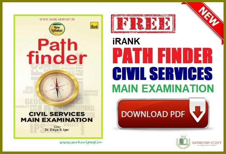 Pathfinder Civil Services