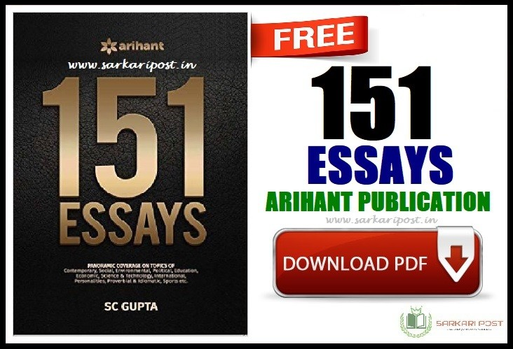 Arihant Essays Book
