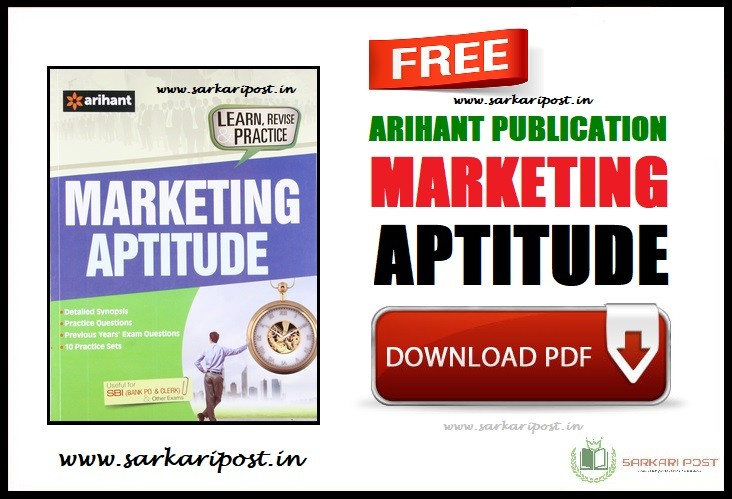 Arihant Marketing Aptitude Book