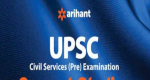 UPSC Prelims 5 Practice Sets for General Studies