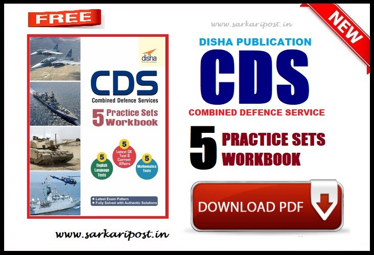 Disha CDS 5 Practice Sets