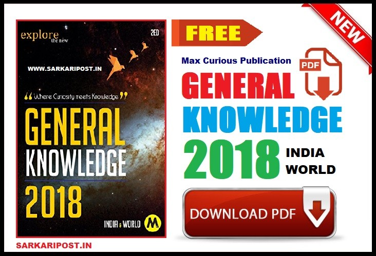 Complete General Knowledge 2018 Book Pdf Download Free