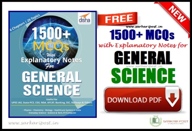 General Science Explanatory Notes