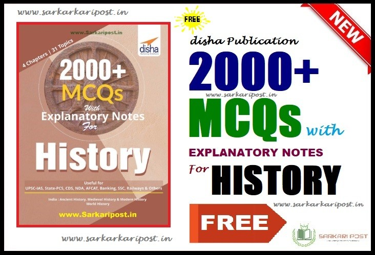 Indian History Explanatory Notes