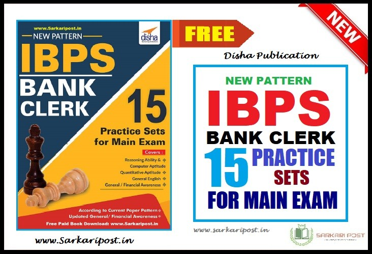 IBPS Bank Clerk 15 Practice Sets Book