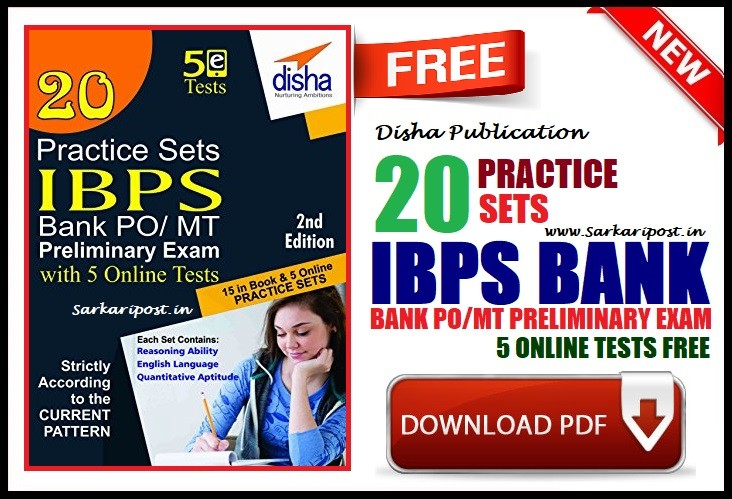 IBPS Bank Clerk 20 Practice Sets Book