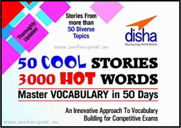 Disha Master Vocabulary