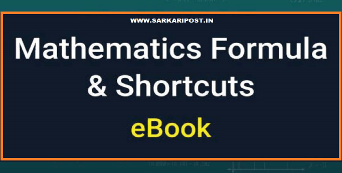 Mathematics Formula Shortcutes Notes