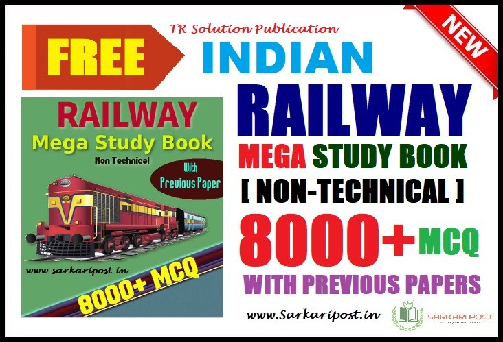 Indian Railway Mega Study Book