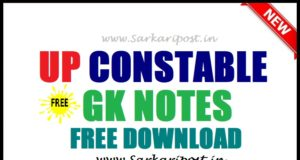 UP Constable GK Notes