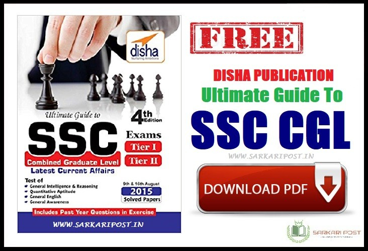 Disha Ultimate Guide To SSC CGL