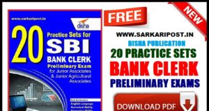 Practice Sets For Bank Clerk Preliminary Exam