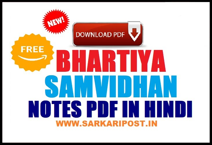 Bhartiya Samvidhan Notes