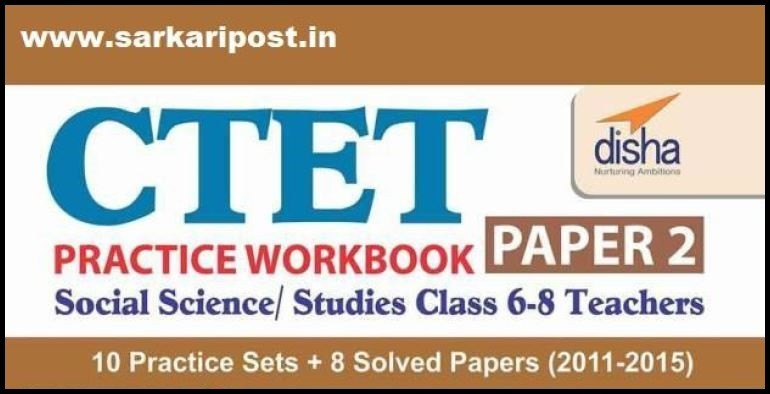 Disha CTET Paper 2 Practice Workbook