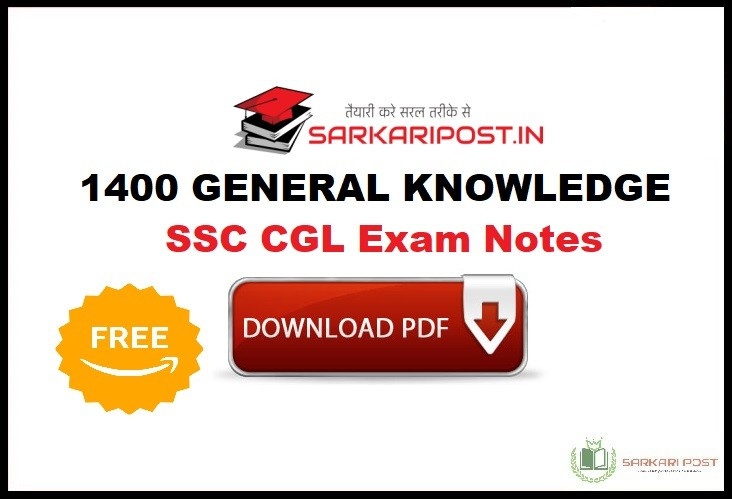 SSC CGL Exam Notes