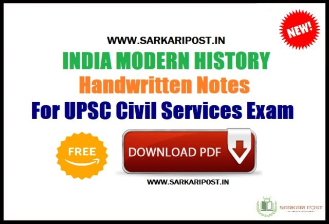 India Modern History Handwritten Notes