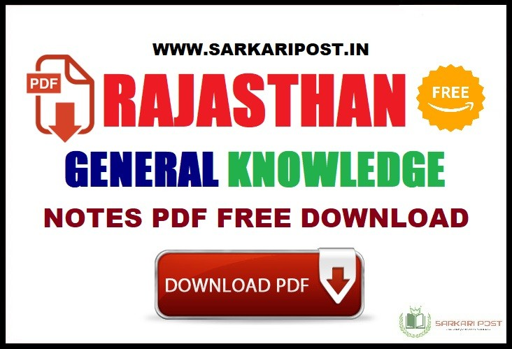 Rajasthan General Knowledge Notes