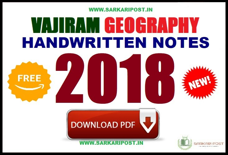 Vajiram Geography Notes
