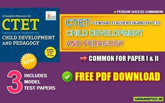 CTET Child Development and Pedagogy Book