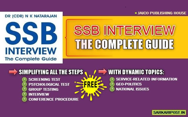 SSB Interview Complete Guide 2018