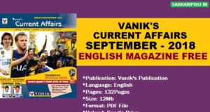 Vanik Current Affairs September 2018 Pdf