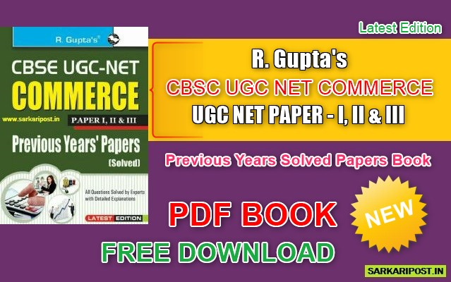 R.Gupta UGC NET Commerce Solved Papers Book Pdf