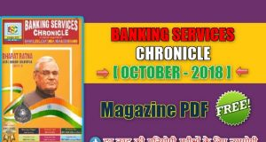 Banking Services Chronicle October 2018 Pdf