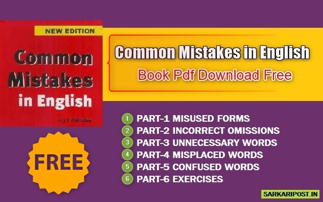 Common Mistakes in English Book